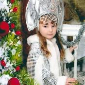 Анастасія Вісіцька