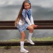 Софія Кучменко