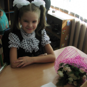 Карина Чванова