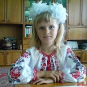 Олександра Вавринчук