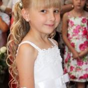 Софія Печьонкіна