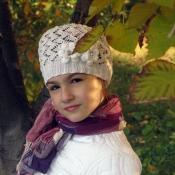 Софія Гук