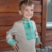 Лев Юзвенко, 3 роки