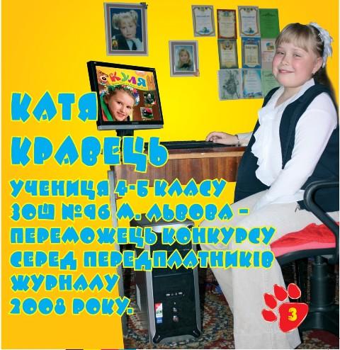 KULJA_05_SPUSK.indd