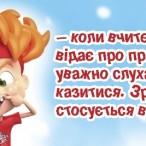 kulya_12_2016__pravyla