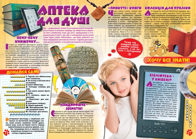 Kulya_#11_2017
