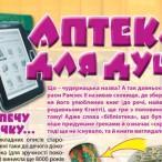 Kulya_#11